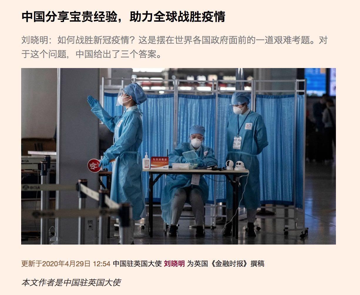 [摩天注册]刊文中国经验助力全球摩天注册图片