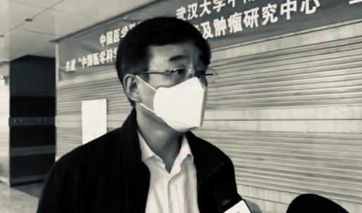 王辰:应警惕出现第二波疫情,尽快组织流行病学调查图片