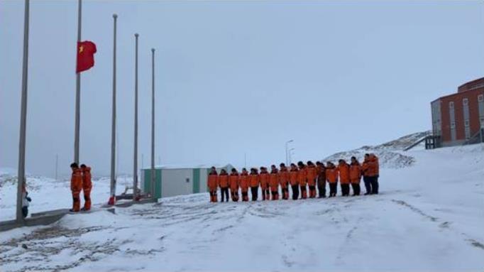 杏耀注册,南极考察站考察船举行杏耀注册哀图片