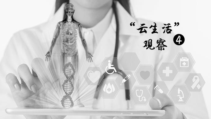 [恒行]病提速如何避免患者主导医患恒行关系的图片