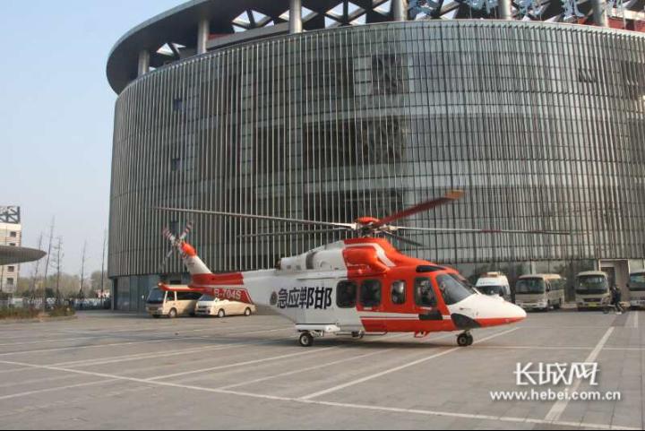 邯郸市应急管理局启用直升机开展清明森林防火巡护宣传