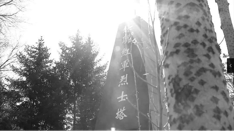 黑龙江各地清明祭扫:缅怀先烈
