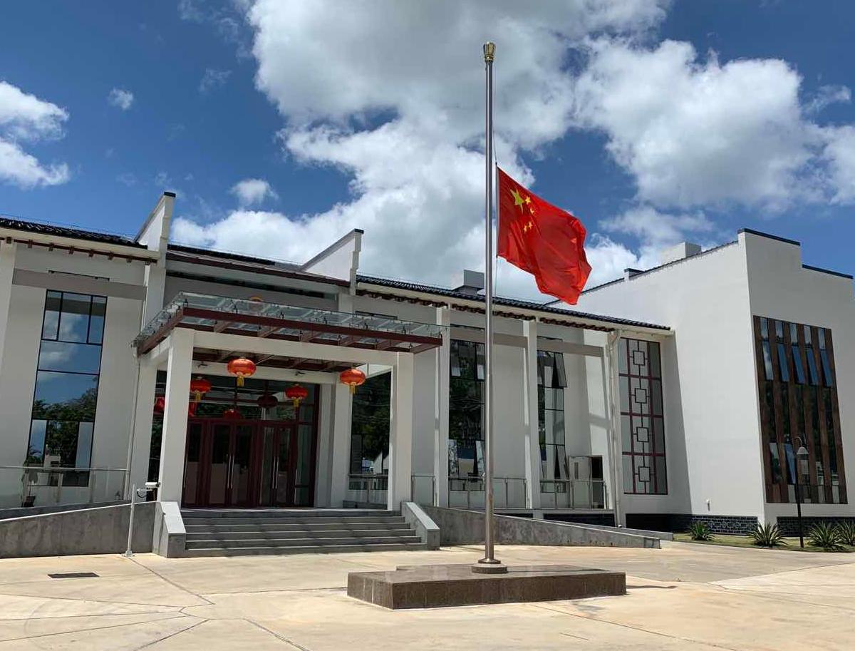 [恒行]多巴哥大使馆下半旗志哀抗恒行图片