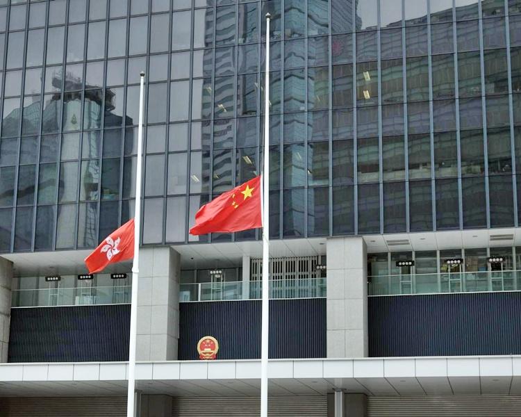 港澳特区政府下半旗志哀 悼念新冠肺炎逝世同胞图片
