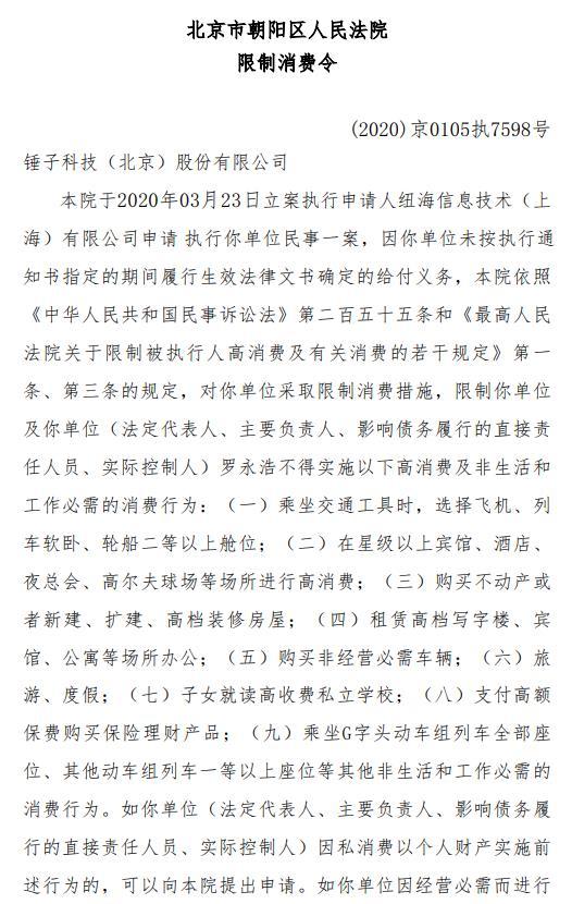 http://www.liuyubo.com/jingji/1919570.html