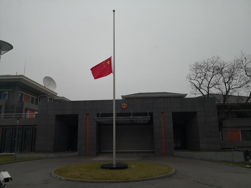 中国驻保加利亚大使馆下半旗志哀 深切悼念新冠肺炎疫情牺牲烈士和逝世同胞图片