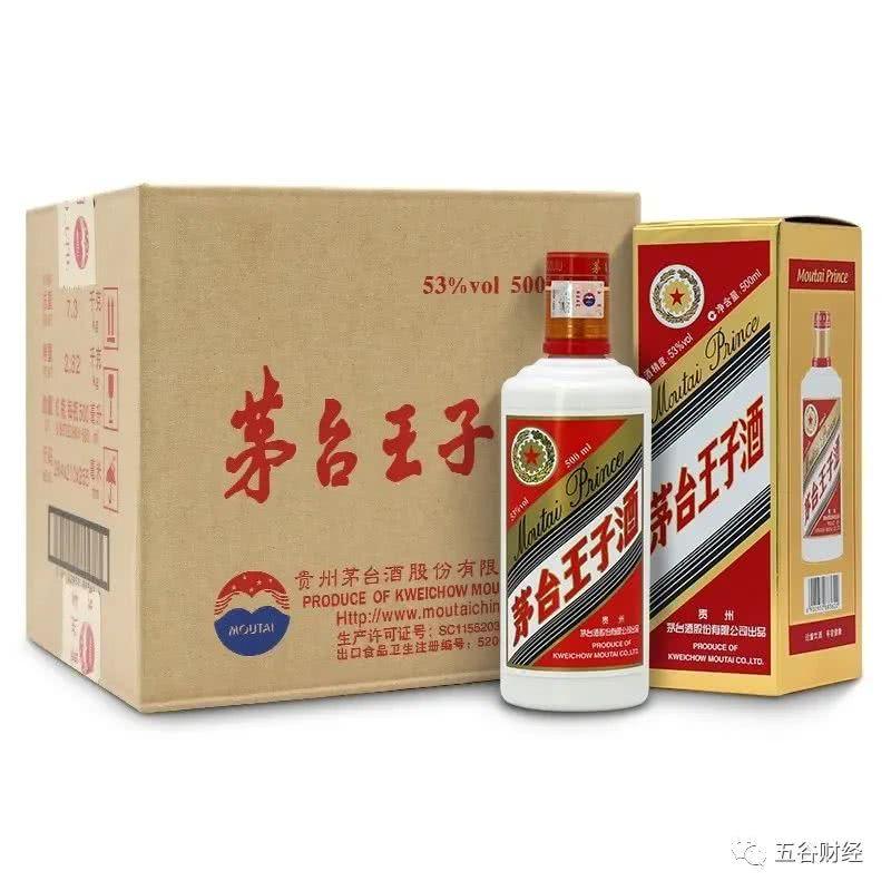 贵州茅台否认酱香系列酒涨价,费