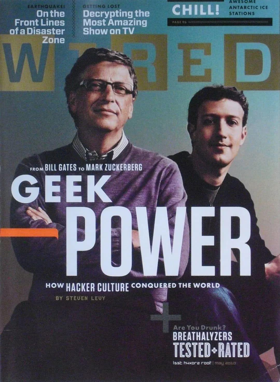 45 岁的微软,放下执念后,他跨越了时代