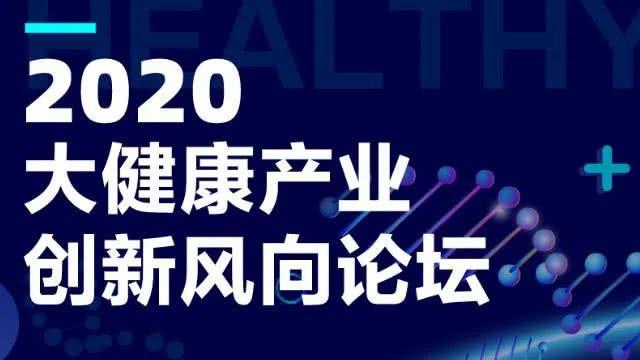 复旦张江科创版成功过会,实现A+H双平台运作