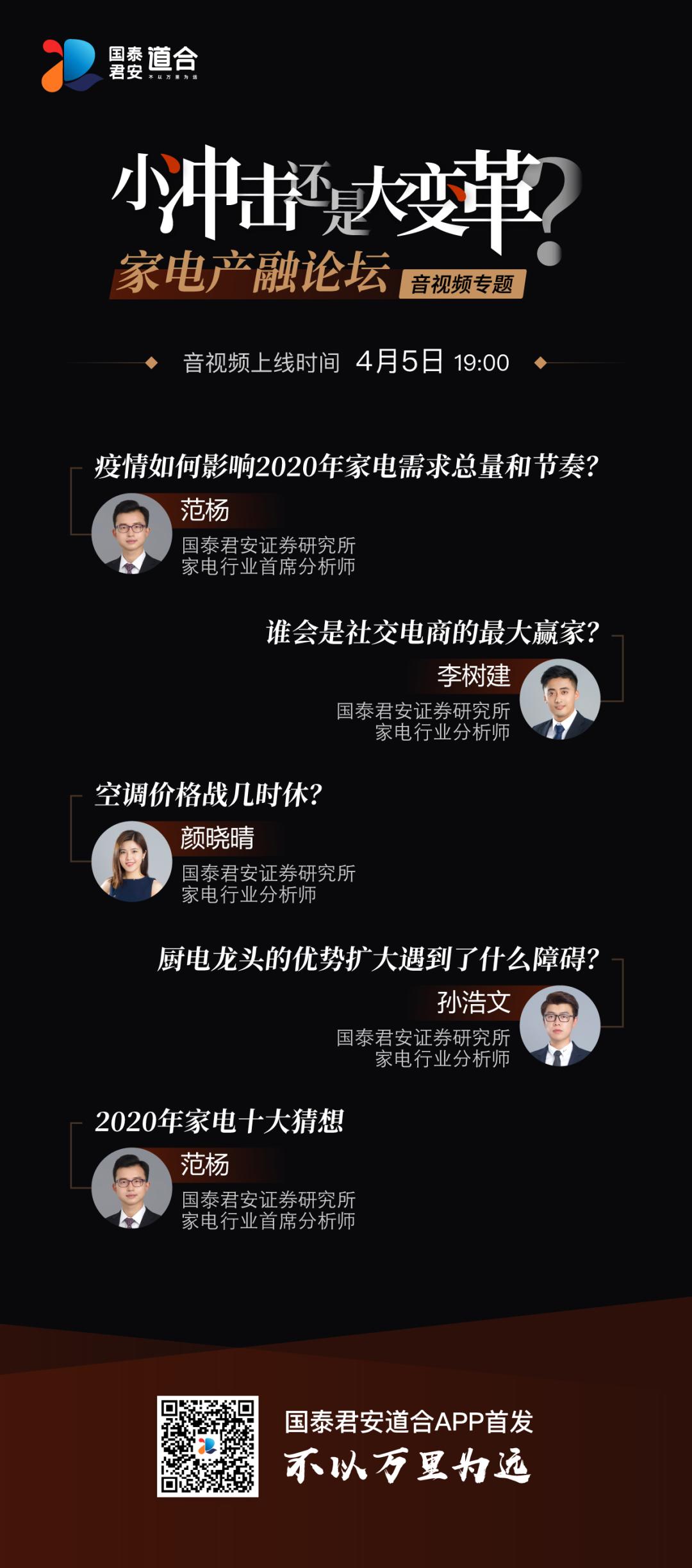 http://www.shangoudaohang.com/anli/310455.html