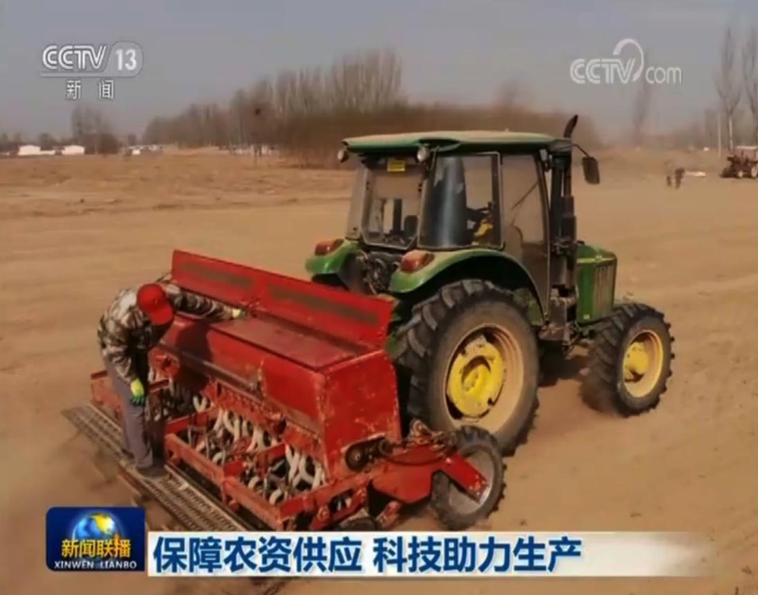 保障农资供应 科技助力生产图片