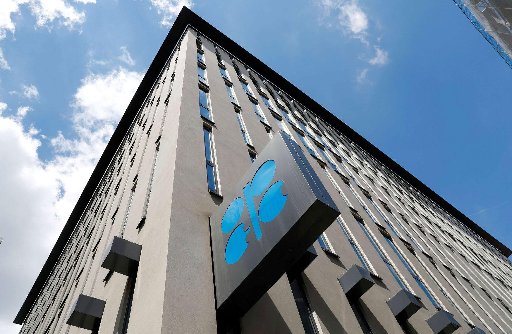"""沙特或将于本周四组织召开""""欧佩克+""""会议讨论国际油价等问题"""