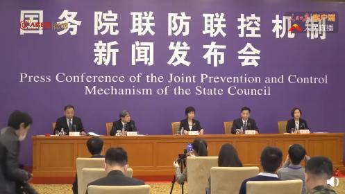 商务部回应部分国家称从中国进口医疗物资不合格:报道不客观图片