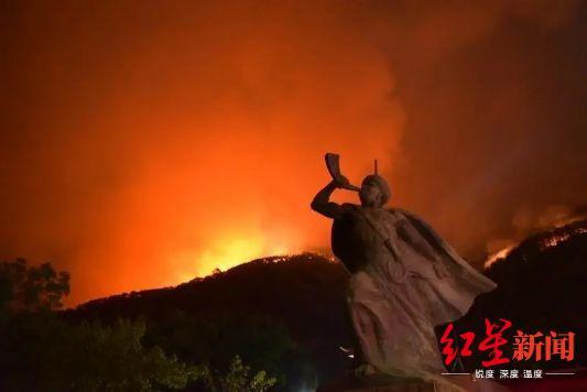 大火迫近凉山彝族仆从社会博馆