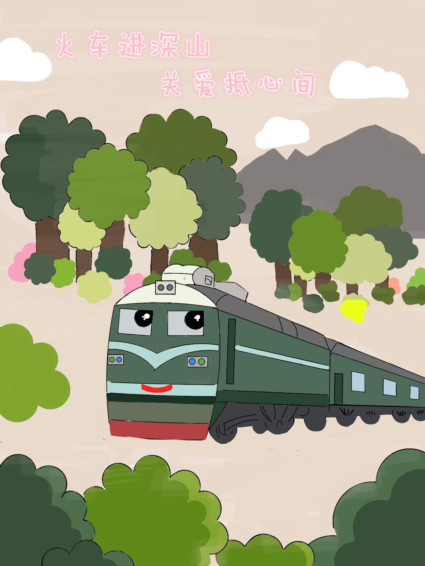 """""""慢火车""""架起精准扶贫""""幸福桥梁""""图片"""