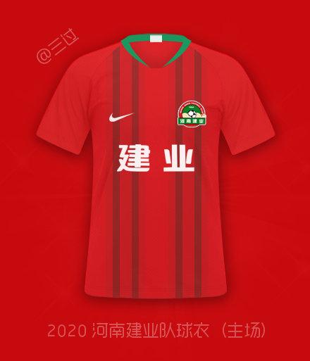 河南建业新赛季主场球衣曝光:红衣绿领,含深色竖条纹