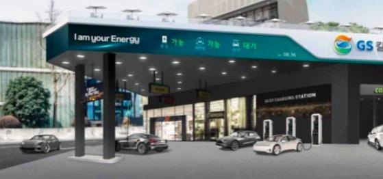 为解决电动车充电难,韩国正大力部署加油站内充电桩
