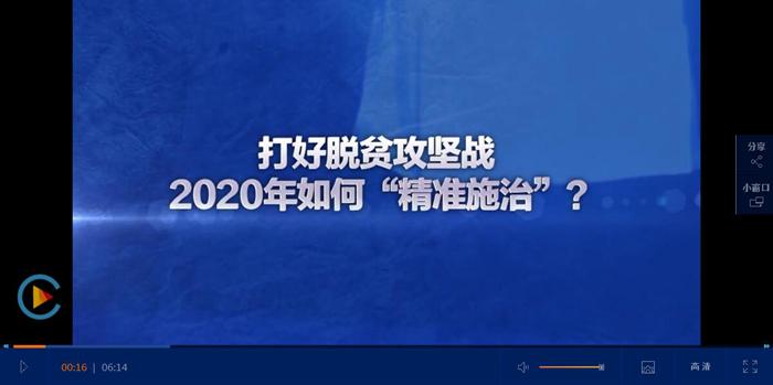 中央纪委国家监委:严查脱贫攻坚中弄虚作假问题