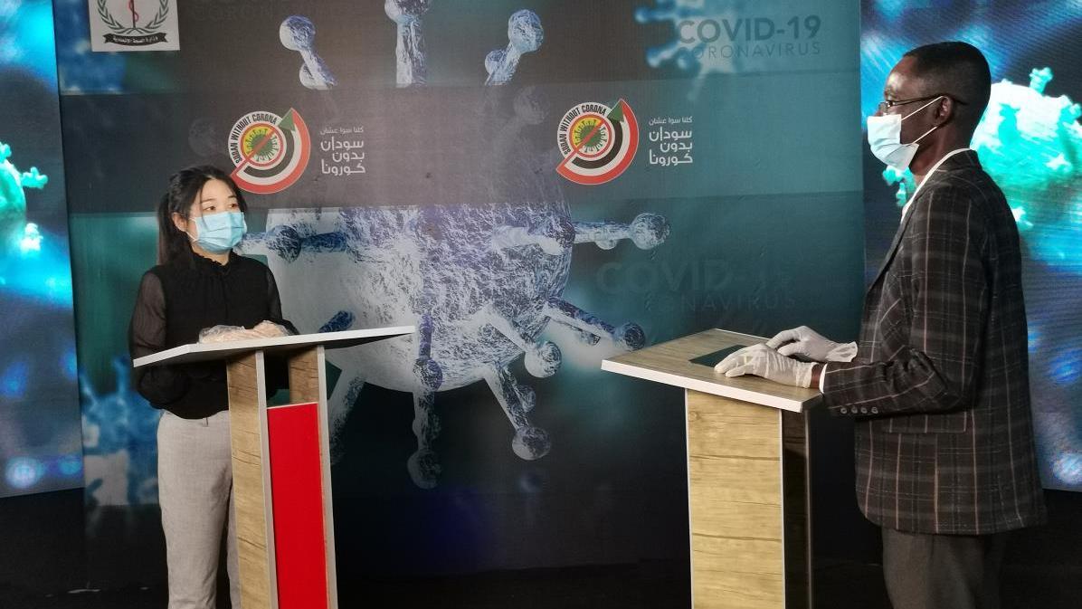 中国援苏丹医疗队受邀录制疫情知识讲座