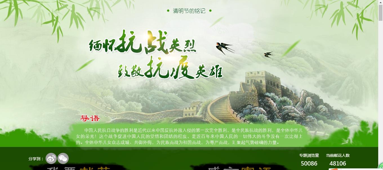 清明期间北京各大博物馆推出22项主题活动图片