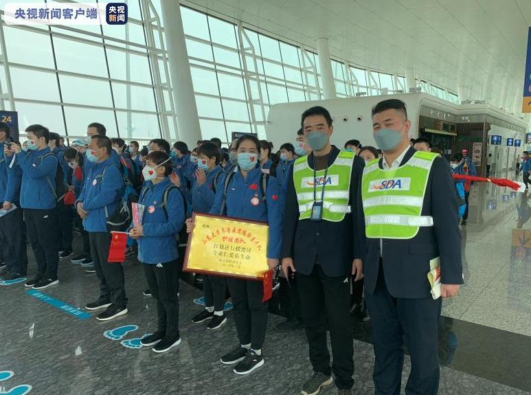 山东129名援助湖北医疗队成员今天返回济南图片