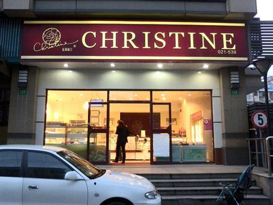 关店100多家,裁员千人,克莉丝汀回天乏力?