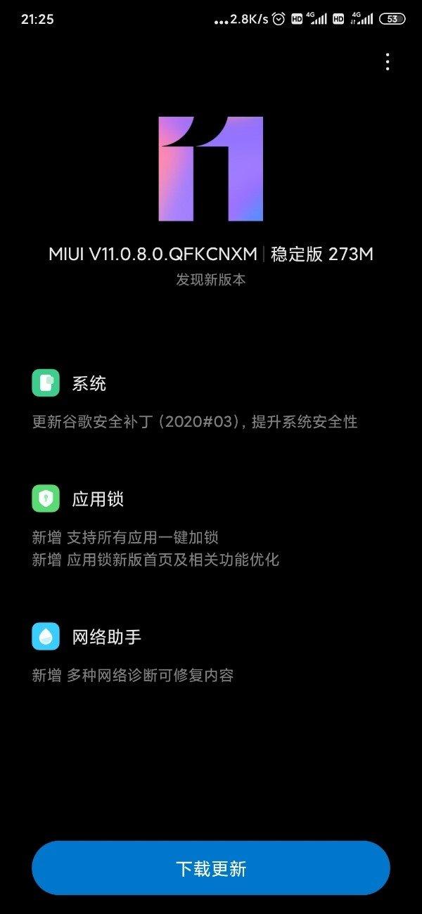 Redmi K20 Pro推送MIUI 11.0.8.0稳定版更新:支持所有应用一键加锁