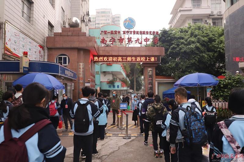 【镜头】直击开学!久违了!校园!图片