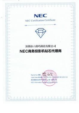 NEC短焦投影机CK4155X深圳代理商六格玛大量现货