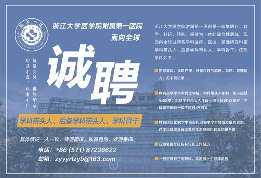http://www.linjiahuihui.com/kejizhinan/727381.html