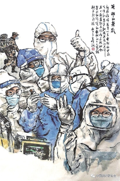 我来自北京(报告文学)