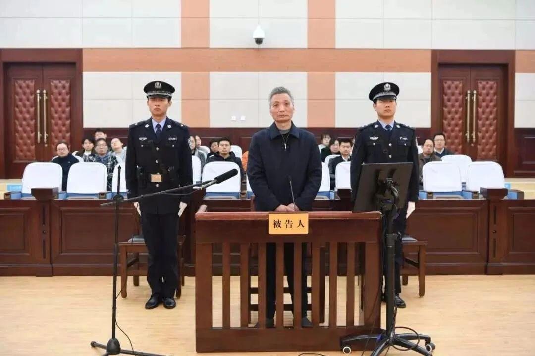 「蓝冠官网」江湖蓝冠官网骗子跑官买官的驻京办主任获图片