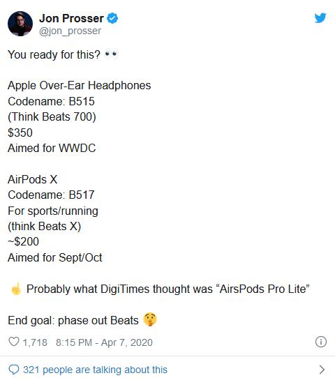 """苹果耳罩式耳机和""""AirPods X""""或将于2020年晚些时候发布"""