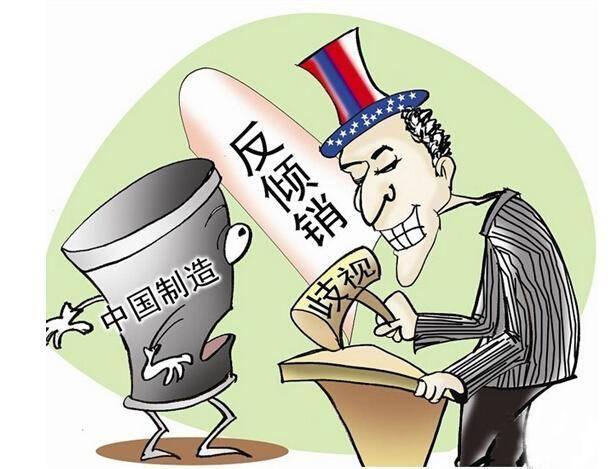 http://www.shangoudaohang.com/chukou/311901.html