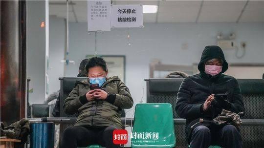 封城当日的武汉第七医院