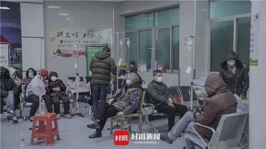 武昌医院留观输液的病人