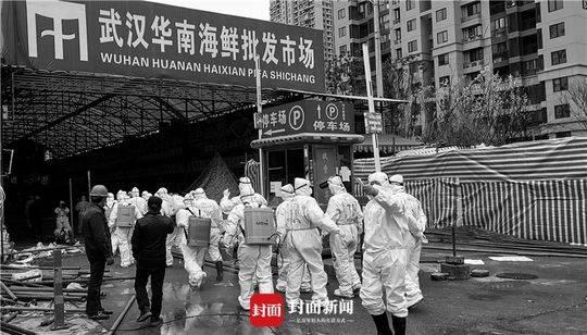 华南海鲜市场大消毒