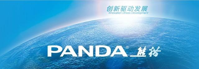 京东方华星光电等多家企业竞购中电熊猫