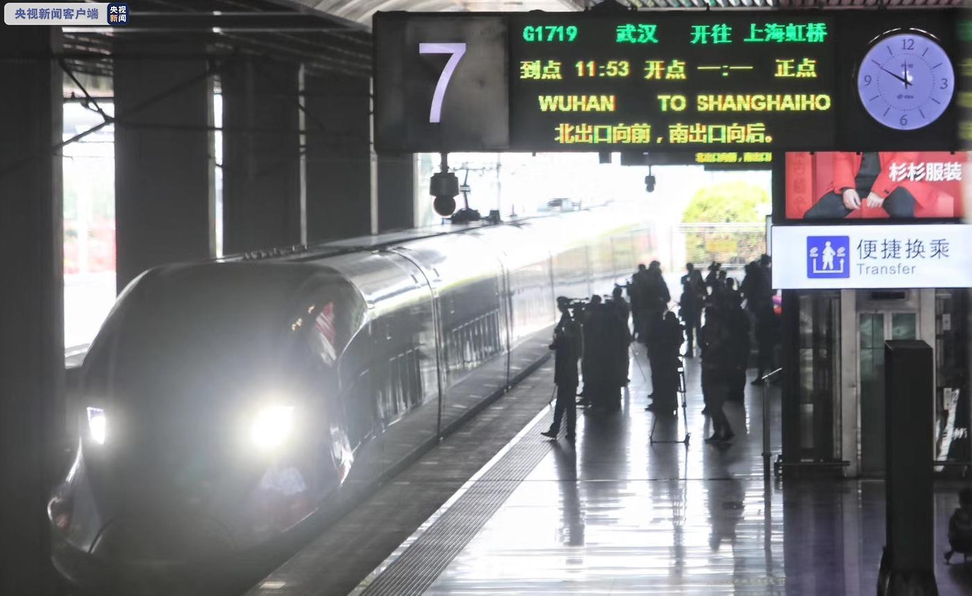 武汉至上海各趟列车恢复运营 首趟列车681人抵沪图片