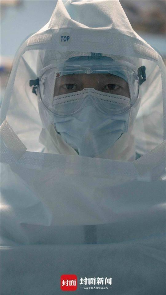 同济医院麻醉科大夫樊龙昌
