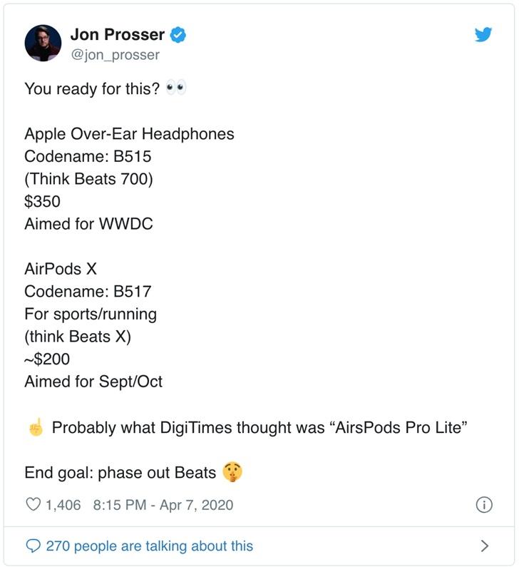"""消息称苹果将推出头戴式耳机和""""AirPods X""""耳机"""