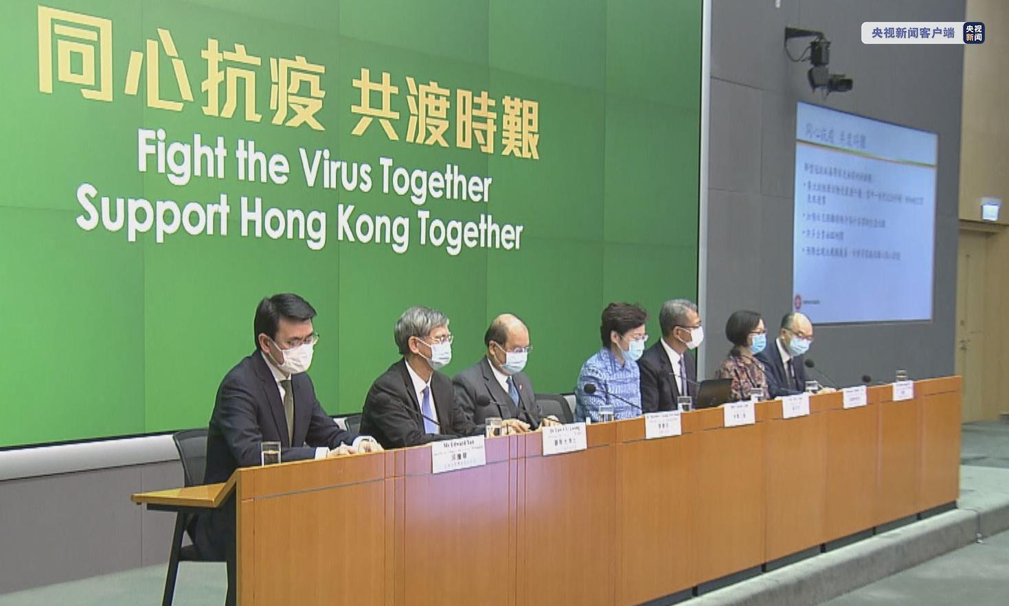 蓝冠官网,00亿港币保就业香港蓝冠官网特区政府公图片