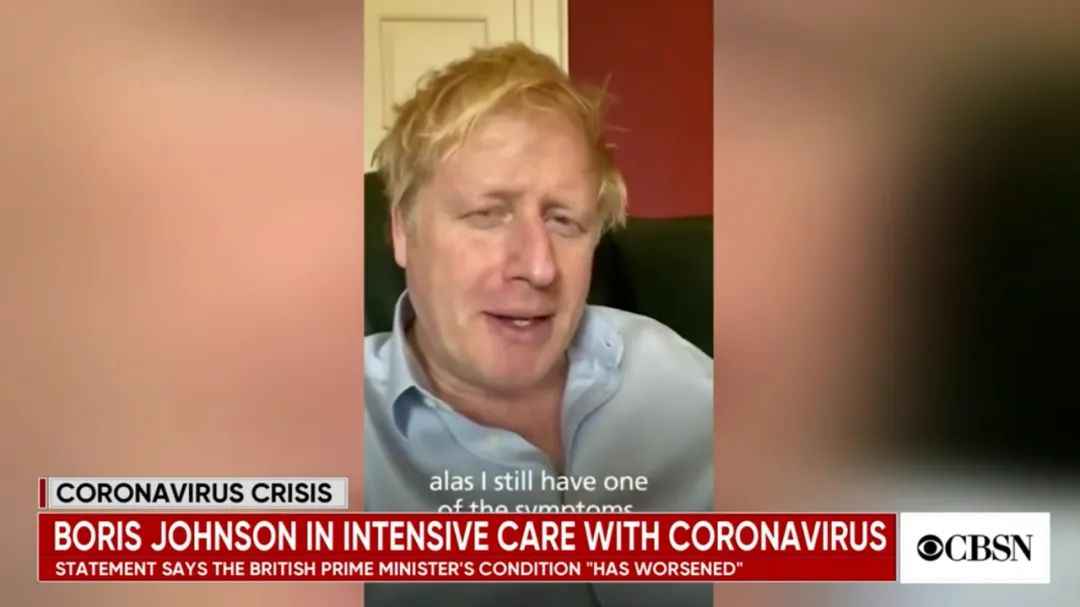 英国首相鲍里斯·约翰逊由于病情加重被转入ICU,在英国圣托马斯医院接受治疗。(图片来源:CBS截屏)