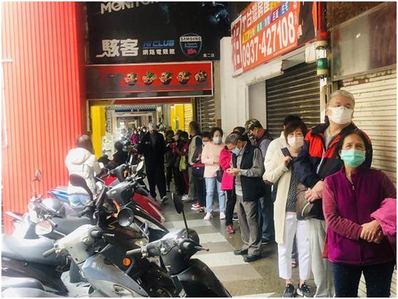 蓝冠官网:措蓝冠官网施上路多个药店现排图片