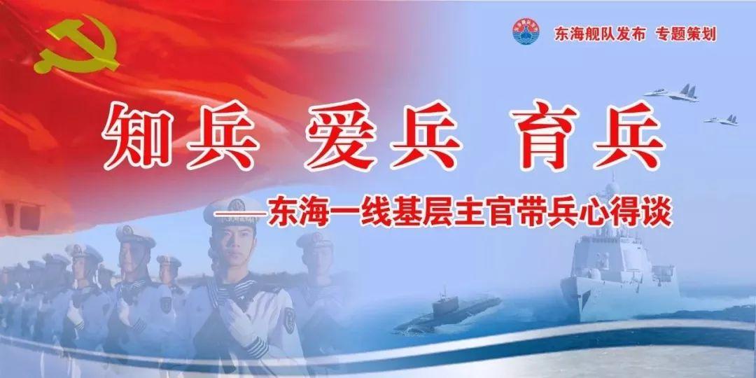 http://www.uchaoma.cn/junshi/2021382.html
