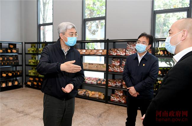 尹弘在漯河调研时强调强化创新引领推动食品制造产业转型升级图片