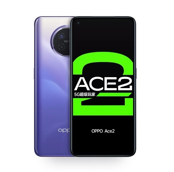 OPPO Ace2售价曝光 骁龙865+90Hz屏惊爆价4399元?