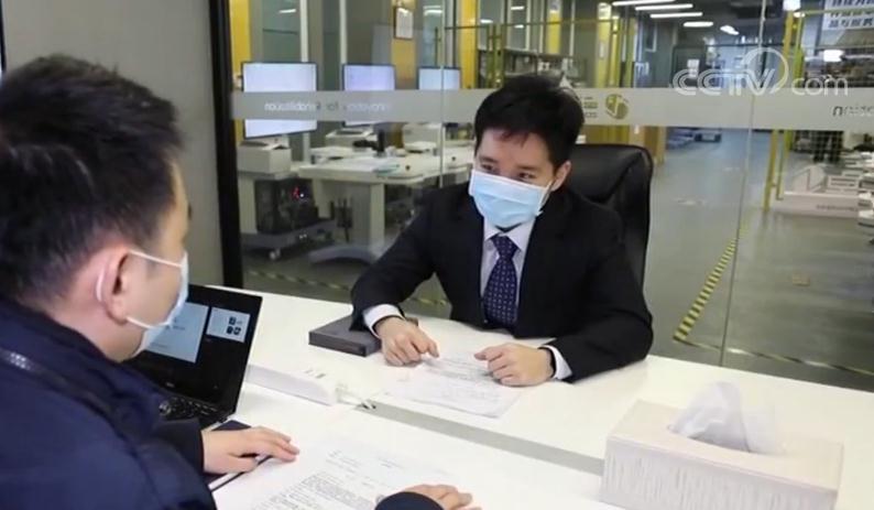 """""""云路演""""让创业人与投资人云端握手 上海多举措解决科创小微企业实际难题"""