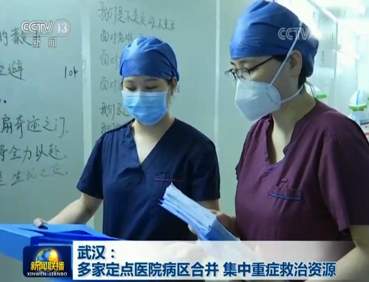 彩票代理武汉多彩票代理家定点医院病区合并图片