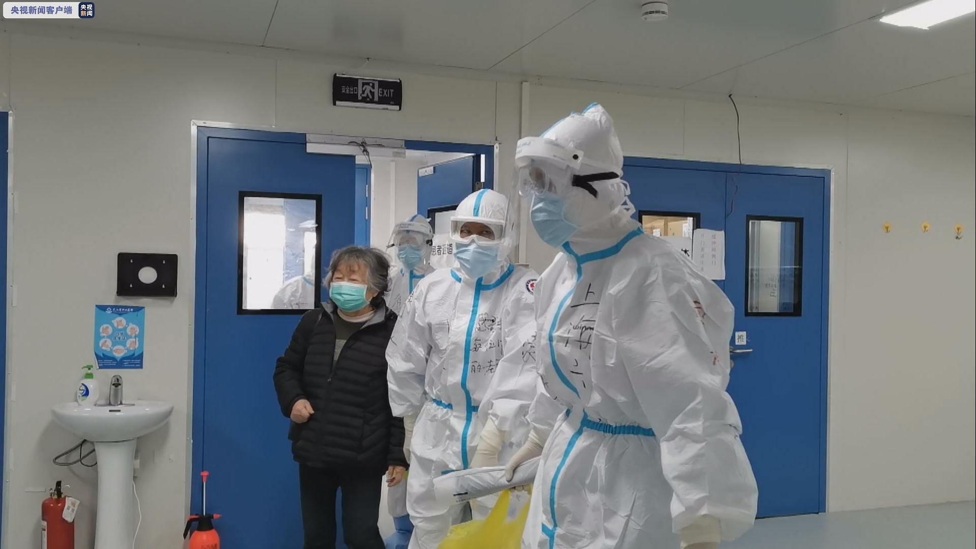 武汉雷神山医院今天完成最后一次病区合并图片